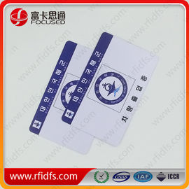 China PVC/ABS/PET RFID card Printable Card  Access Control Card distributor